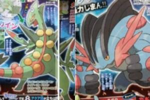 Pokemon-Omega-Ruby-and-Alpha-Sapphire-Nintendo-CoroCoro